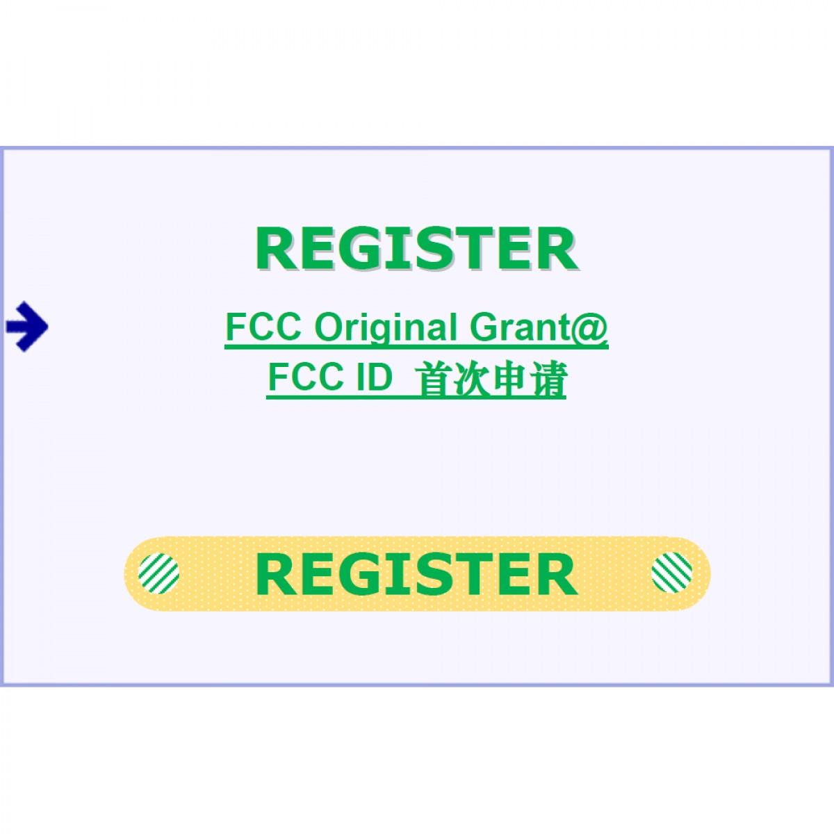 FCC Original Filing Fee with Handling Fee -> New Single Certification_Single Mode Device_8CC/JBC/JBP@首次单型号申请_单模装置