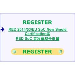 CE RED Device Type_SRD ->Single Mode Device@SRD_短距_单模