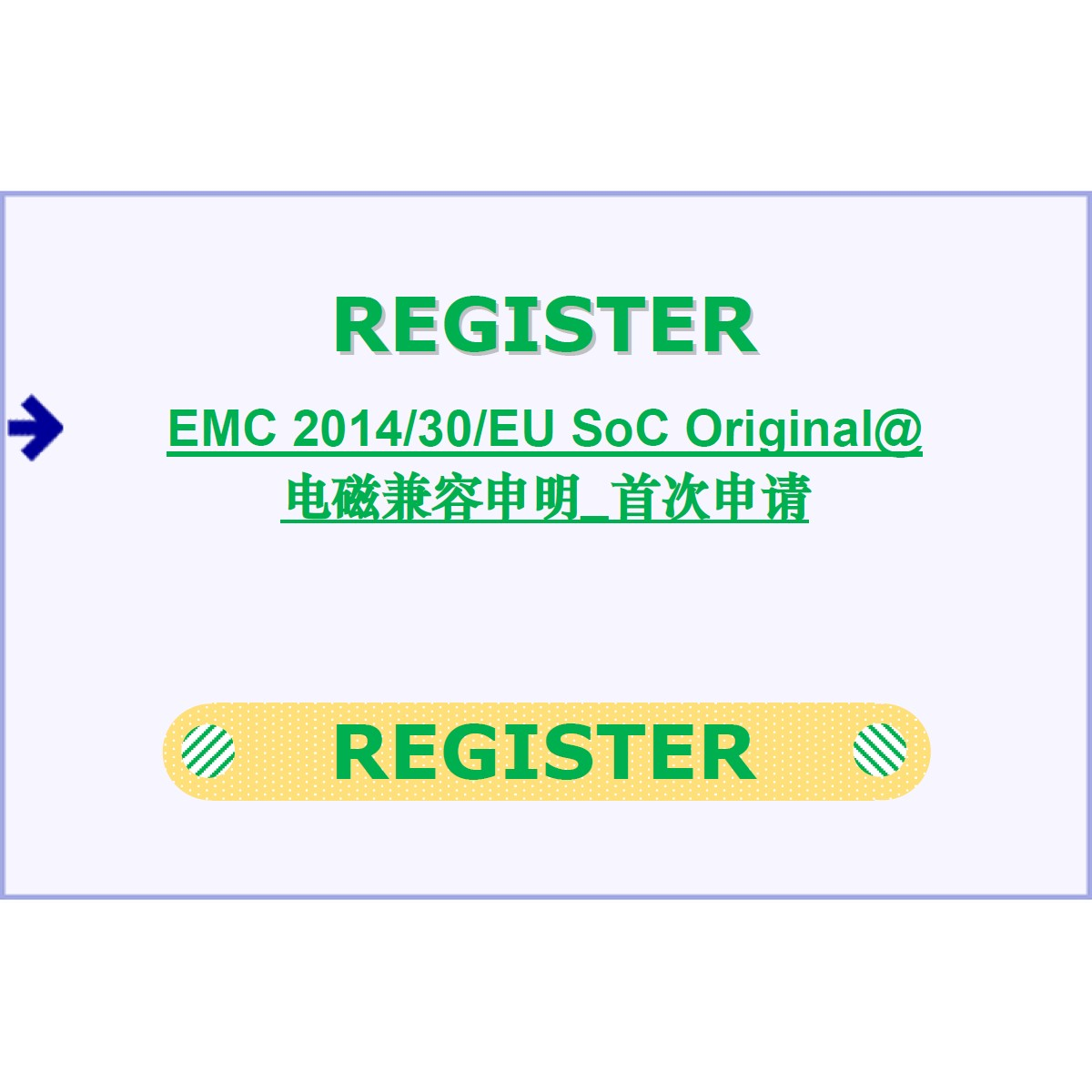 CE EMC Device Type_Residential_Commercial and Light-industrial Environments->Consumer Device@住宅&商业和轻工业环境->家用设备