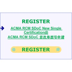 RCM Device Type_BT ->Single Mode Device@BT_蓝牙_单模