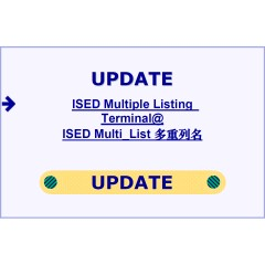 ISED Multiple Listing Fee with Handling Fee of Dual -> Dual Mode & Composite Device@双模复合