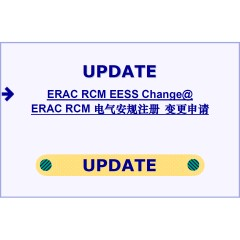 ERAC_RCM_EESS Equipment Registration Update -> Level 1 Equipment